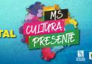 """Músicos são quase a metade dos inscritos no edital emergencial """"MS Cultura Presente"""""""