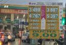 MPF investiga cartel do combustível em MS